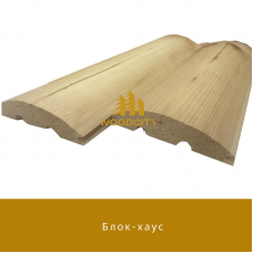 Блок-хаус Сосна сорт А-В 22х105 мм