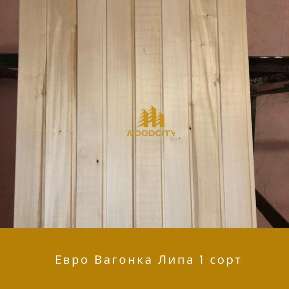 Вагонка Евро Липа сорт 1 Длина 1,0-1,9 м.