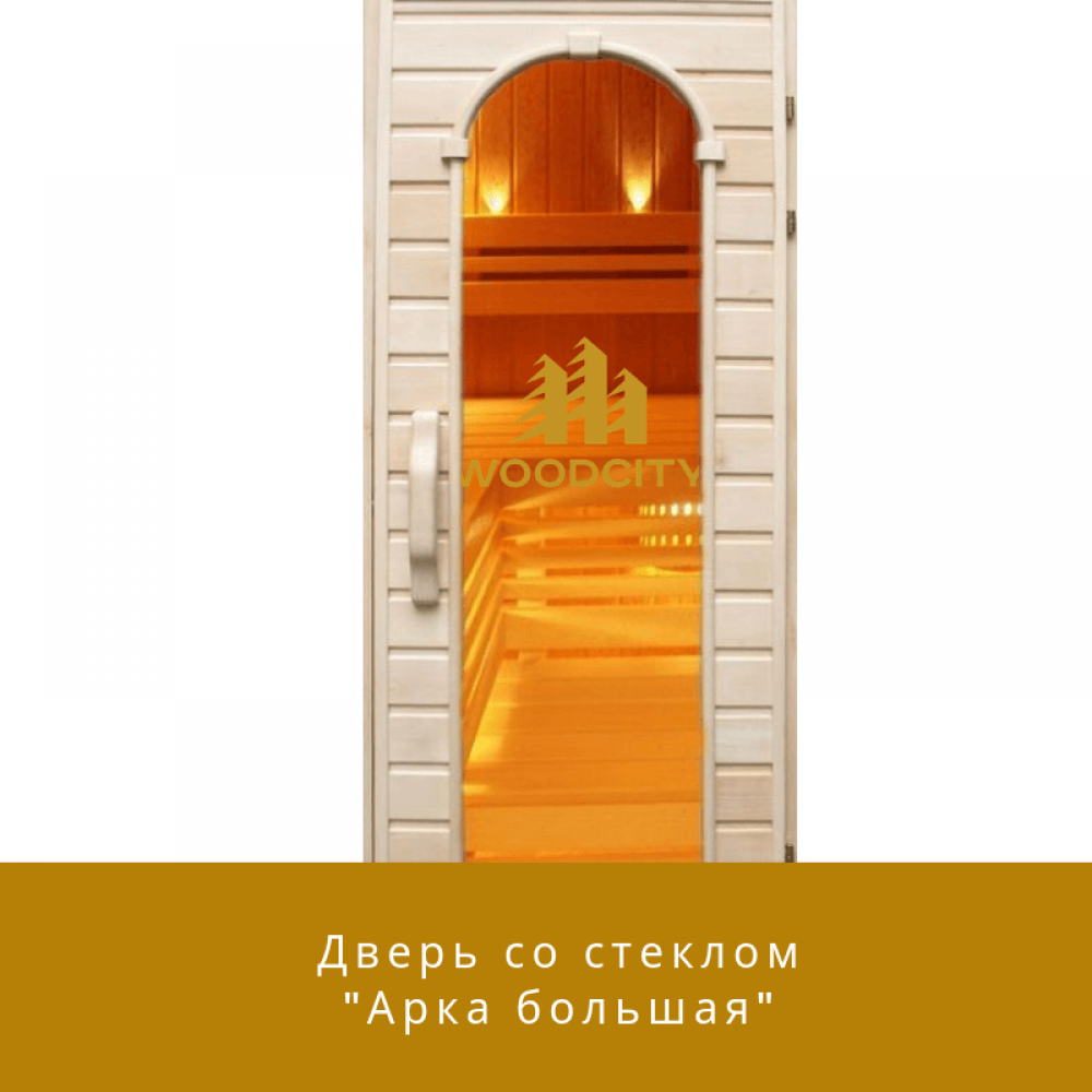 """Дверь из ольхи со стеклом """"Арка Большая"""""""