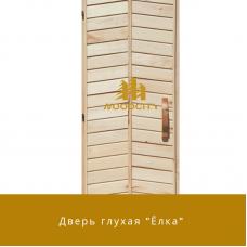 "Дверь ""Елка"" липа 1 сорт"