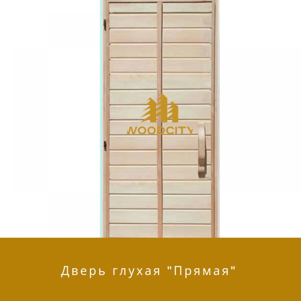 """Дверь """"Прямая"""" ольха высший сорт"""