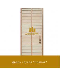"""Дверь """"Прямая"""" липа 1 сорт"""