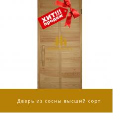 """Дверь """"Прямая"""" сосна высший сорт"""