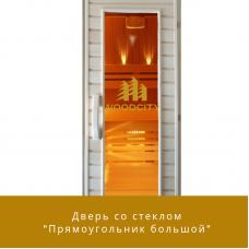 """Дверь из ольхи со стеклом """"Прямоугольник Большой"""""""