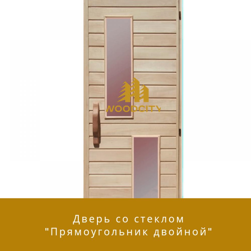"""Дверь из липы со стеклом """"Прямоугольник двойной"""""""