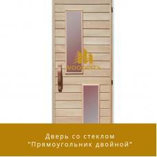 """Дверь из ольхи со стеклом """"Прямоугольник двойной"""""""