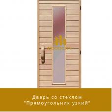 """Дверь из липы со стеклом """"Прямоугольник узкий"""""""