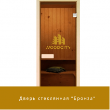 """Дверь стеклянная """"Бронза"""" 8мм Липа"""