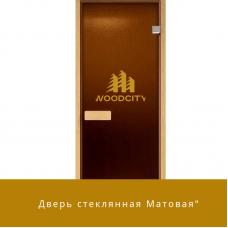 """Дверь стеклянная """"Бронза матовое"""" 8мм Ольха"""