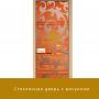 """Дверь стеклянная """"Бронза с рисунком"""" 8мм Липа"""