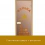 """Дверь стеклянная """"Бронза с рисунком Веники"""" 8мм Липа"""