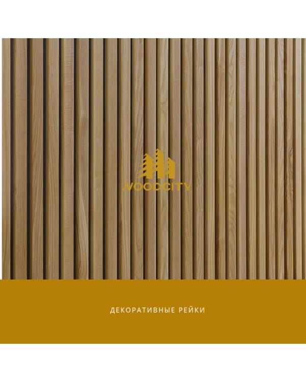 Декоративная рейка 40х140 для перегородок и стен