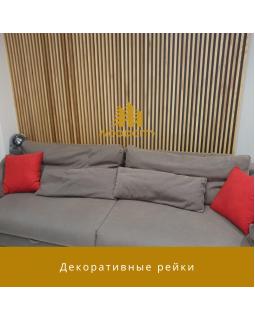 Декоративная рейка 20х20 на стену и потолок