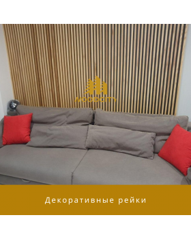 Декоративная рейка 40х40 на стену и потолок