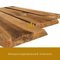 Импрегнированная древесина для фасада и забора