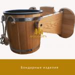 Бондарные изделия для бани и сауны