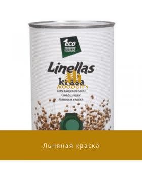 Льняная краска Linellas