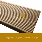 Терраса из Сибирской лиственницы