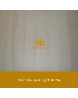 Мебельный щит цельноламельный Липа 18 мм сорт А-В