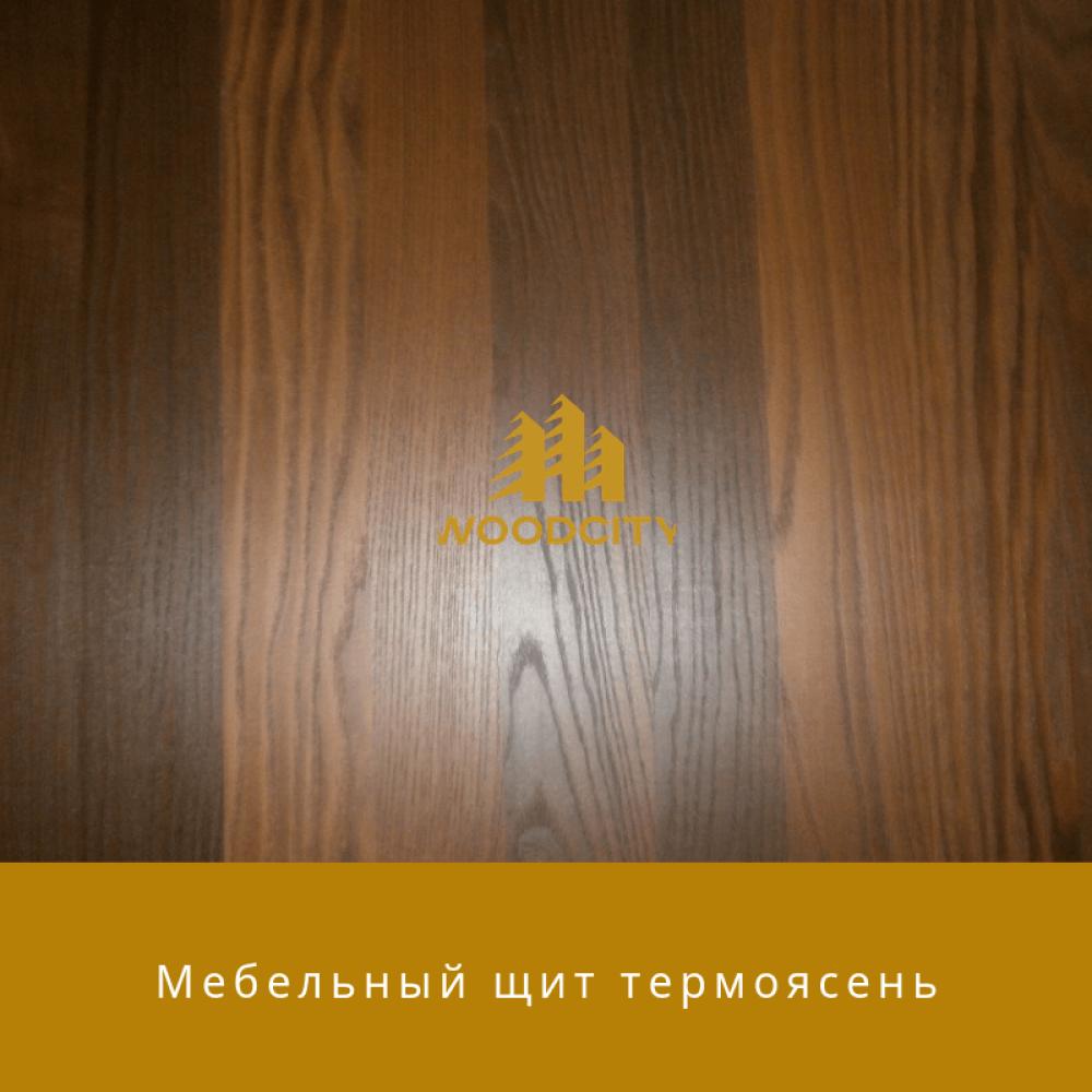 Мебельный щит Термоясень цельноламельный 38 мм сорт А-В