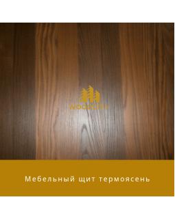 Мебельный щит Термоясень цельноламельный 18 мм сорт А-В