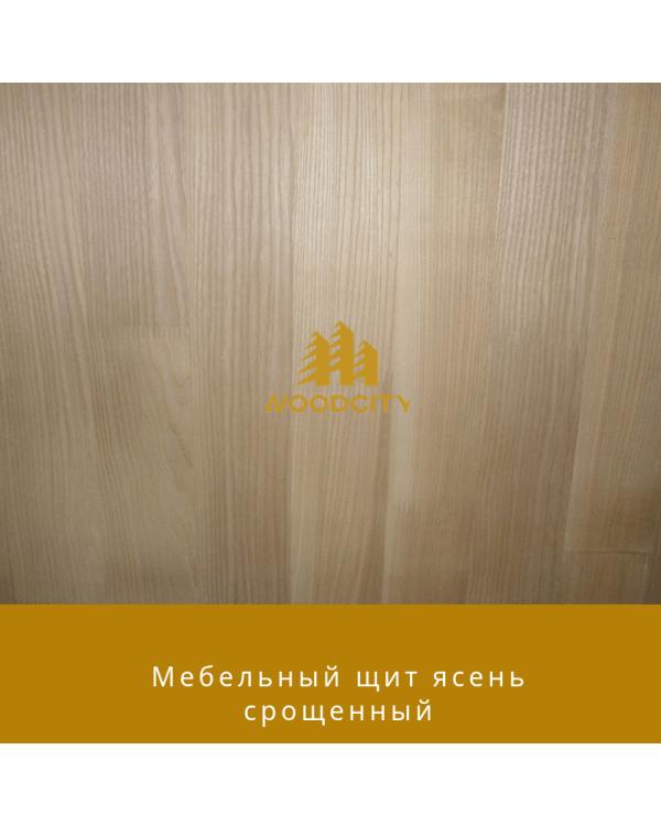 Мебельный щит Ясень Срощенный 30 мм сорт А-В