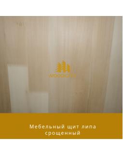 Мебельный щит Липа  Срощенный 18 мм сорт А-В