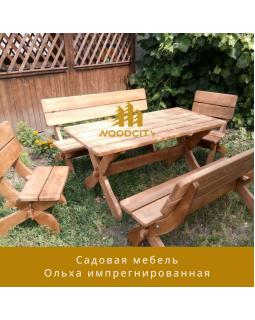 Комплект садовой мебели Ольха импрегнированная