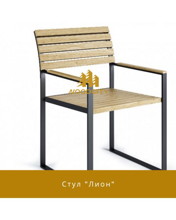 """Комплект садовой мебели """"Лион"""""""