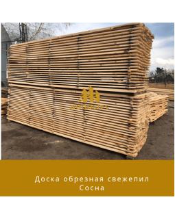 Доска СЫРАЯ обрезная сосна 40х100.